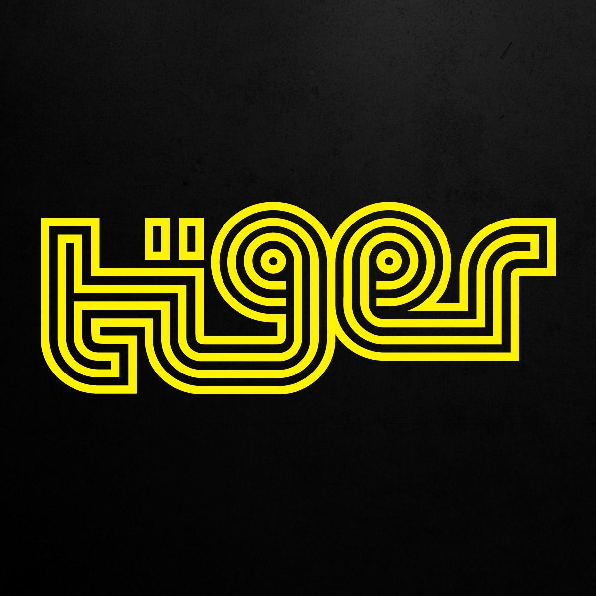 tiger-logo2